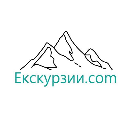 Екскурзии.com logo