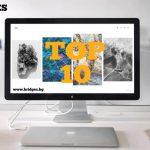 Топ 10 сайта за безплатни изображения
