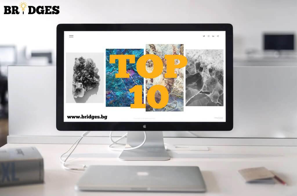 top-10-saitova-za-bezplatni-izobrazheniya-digitalna-agentsiya-bridges-1024x677-1